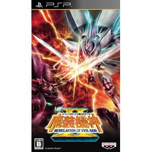 【PSP】スーパーロボット大戦OGサーガ 魔装機神II REVELATION OF EVIL GOD ULJS-00446【返品種別B】