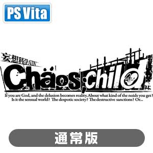 5pb. CHAOS�GCHILD [�ʏ��] [PS Vita]