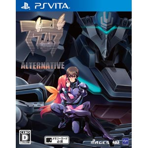 マブラヴ オルタネイティヴ [PS Vita] 製品画像