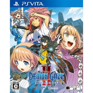 角川ゲームス デモンゲイズ2 Global Edition [PS Vita]