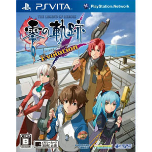 �p�Y�`�� ��̋O�� Evolution [PS Vita]