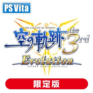 �p�Y�`�� ��̋O�� the 3rd Evolution [�����]