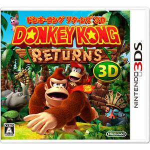 �h���L�[�R���O ���^�[���Y 3D [3DS]