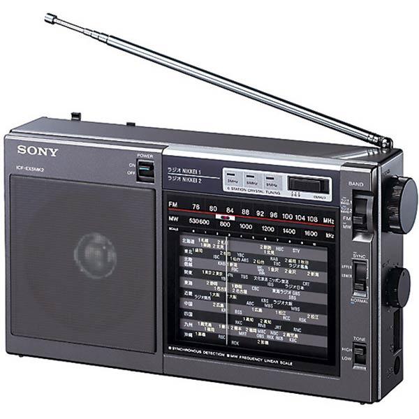 ソニー FM/AM/ラジオNIKKEIポータブルラジオ ICF-EX5MK2