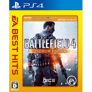 �o�g���t�B�[���h 4 �v���~�A���E�G�f�B�V���� [EA BEST HITS] [PS4]
