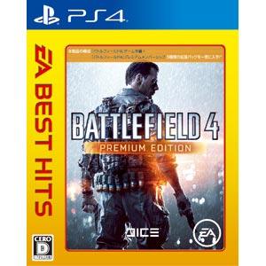 バトルフィールド 4 プレミアム・エディション [EA BEST HITS] [PS4]