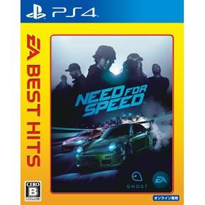 ニード・フォー・スピード [EA BEST HITS] [PS4]