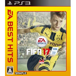 FIFA17 [EA BEST HITS] [PS3]