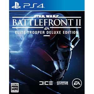 スター・ウォーズ バトルフロントII Elite Trooper Deluxe Edition [PS4]