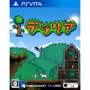 スパイク・チュンソフト テラリア [PS Vita]