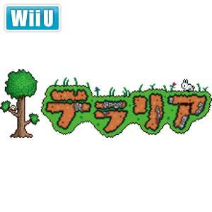 スパイク・チュンソフト テラリア [Wii U]