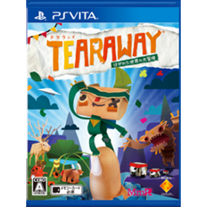 Tearaway 〜はがれた世界の大冒険〜