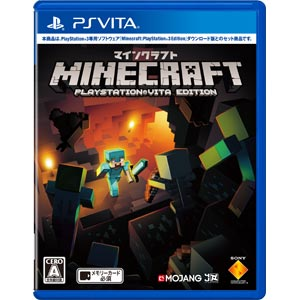 SCE Minecraft�F PlayStation Vita Edition
