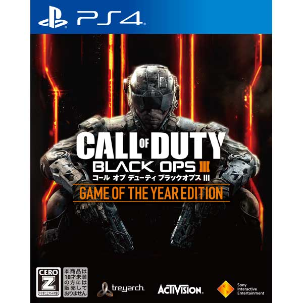 CALL OF DUTY BLACK OPSIII ゲーム オブ ザ イヤー エディション [PS4] 製品画像