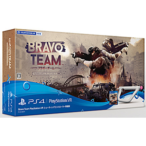 SIE Bravo Team [PlayStation VR シューテ...