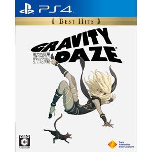 GRAVITY DAZE/重力的眩暈:上層への帰還において、彼女の内宇宙に生じた摂動 [Best Hits] [PS4]