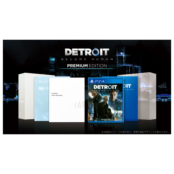 Detroit: Become Human Premium Edition [PS4]
