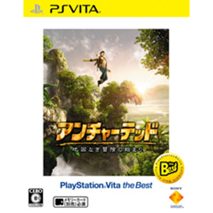 �A���`���[�e�b�h - �n�}�Ȃ��`���̎n�܂� - [PlayStation Vita the Best]