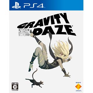 GRAVITY DAZE/重力的眩暈:上層への帰還において、彼女の内宇宙に生じた摂動 [PS4] 製品画像