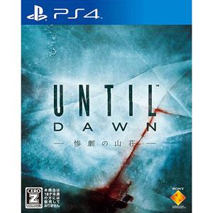 Until Dawn(アンティル・ドーン) - 惨劇の山荘 -
