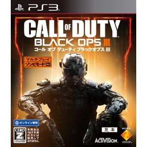 CALL OF DUTY BLACK OPSIII [PS3] 製品画像