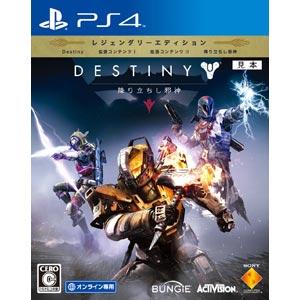 Destiny �~�藧�����א_ ���W�F���_���[�G�f�B�V���� [PS4]
