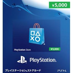 プレイステーション ストアカード/チケット 5000