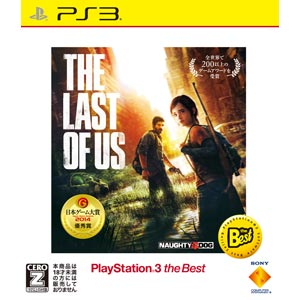 SIE The Last of Us [PlayStation 3 the Best]