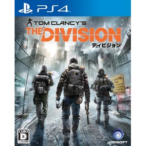 The Division(ディビジョン) [PS4] 製品画像