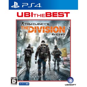 The Division(ディビジョン) [ユービーアイ・ザ・ベスト] [PS4]