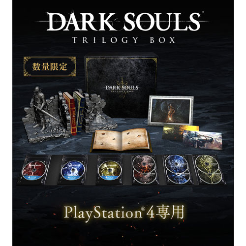 DARK SOULS TRILOGY BOX [PS4]
