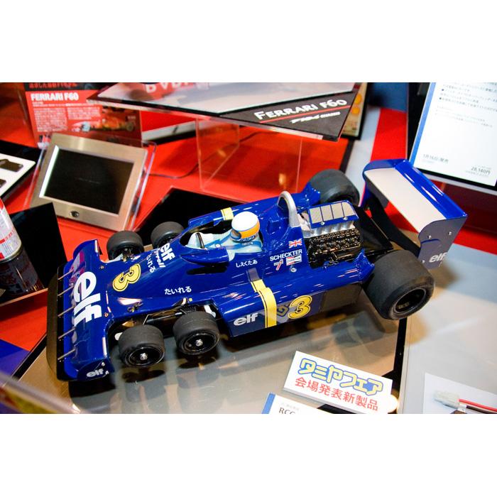 タイレルP34 1976日本GP