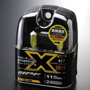 SUPER J BEAM XY73 [ハロゲン ディープイエロー 2400K H7]