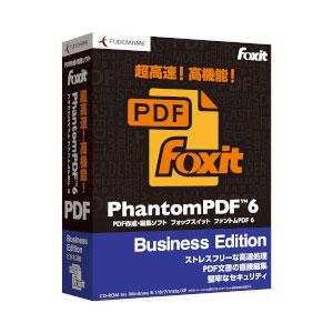 PhantomPDF 6 Business Edition