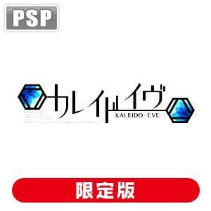 Kaleidoeve(�J���C�h�C��) [��������] [PSP]