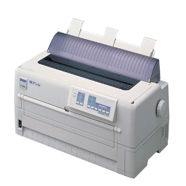 VP-5200
