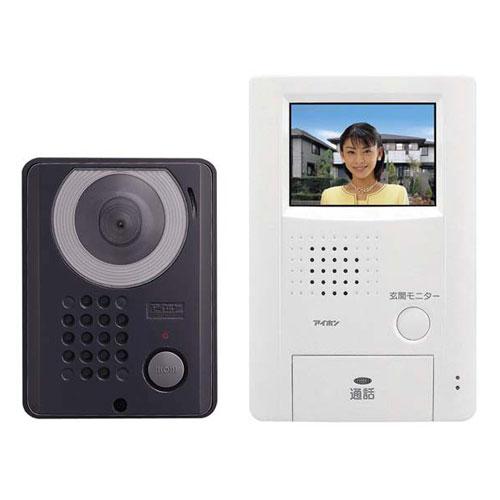 アイホン|ハンズフリーカラーテレビドアホンKT1.1形<br>【在庫処分】|KT-55