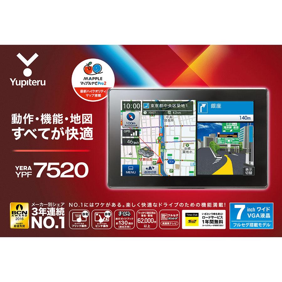 �C�G�� YPF7520