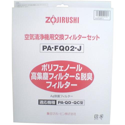 PA-FQ02 製品画像