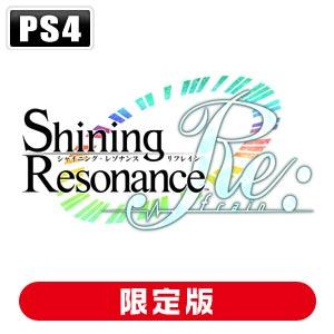 シャイニング・レゾナンス リフレイン - Premium Fan Box - [限定版] [PS4]