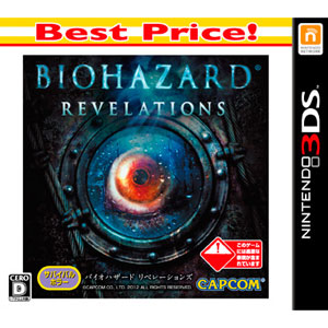�o�C�I�n�U�[�h ���x���[�V�����Y [Best Price�I] [3DS]