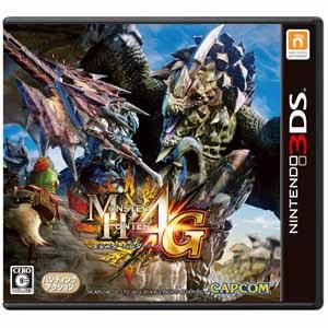 �����X�^�[�n���^�[4G [3DS]