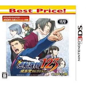 カプコン 逆転裁判123 成歩堂セレクション [Best Price!]