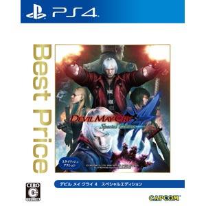 �f�r�� ���C �N���C 4 �X�y�V�����G�f�B�V���� [Best Price] [PS4]