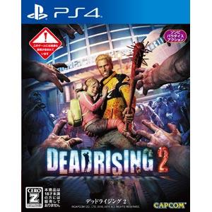 デッドライジング2 [PS4]