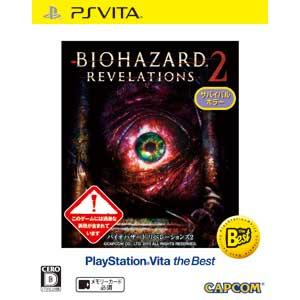 バイオハザード リベレーションズ2 [PlayStation Vita the Best] 製品画像
