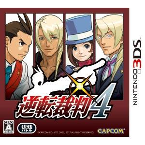 逆転裁判4 [通常版] [3DS]