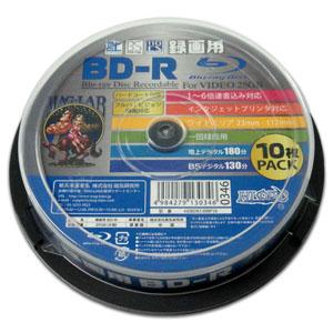 HDBDR130RP10 [BD-R 6�{�� 10���g]