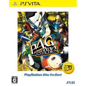 �y���\�i4 �U�E�S�[���f�� [PlayStation Vita the Best]