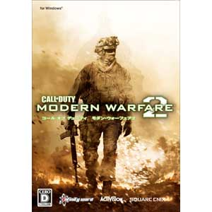 CALL OF DUTY MODERN WARFARE2 (WIN)